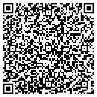 QR-код с контактной информацией организации «Мария-Ра»