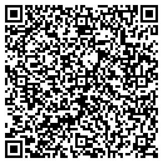 QR-код с контактной информацией организации LUX