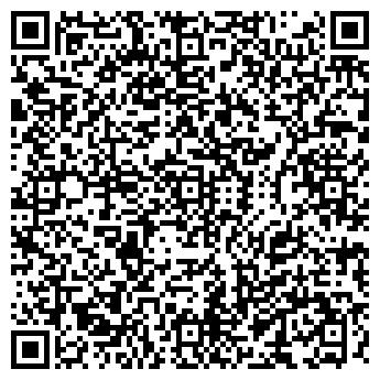 QR-код с контактной информацией организации СТАН-МАРКЕТ