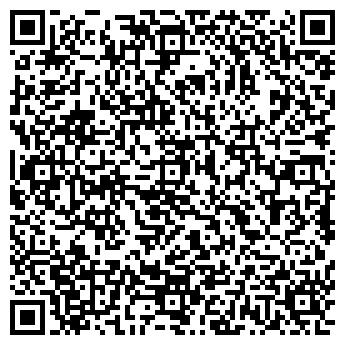 QR-код с контактной информацией организации ООО ТОМАК И К, ФИРМА
