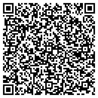 QR-код с контактной информацией организации ЯСАР
