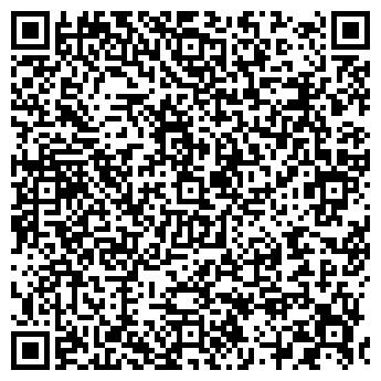 QR-код с контактной информацией организации № 3 МЕЛКООПТОВЫЙ