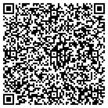 QR-код с контактной информацией организации № 4 ЧЕРВОНЕЦ