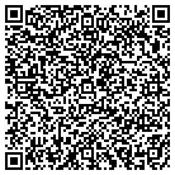 QR-код с контактной информацией организации НД ЛЕГИОН ПЛЮС ОДО