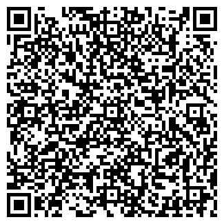 QR-код с контактной информацией организации № 10 ЛАКОМКА