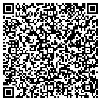 QR-код с контактной информацией организации № 18 ФОРШТАДТ
