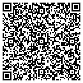QR-код с контактной информацией организации № 22 РУСЬ