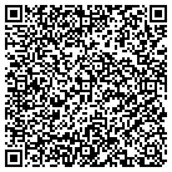 QR-код с контактной информацией организации № 32 ЮБИЛЕЙНЫЙ