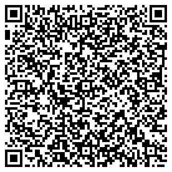 QR-код с контактной информацией организации № 65 ВОСХОД