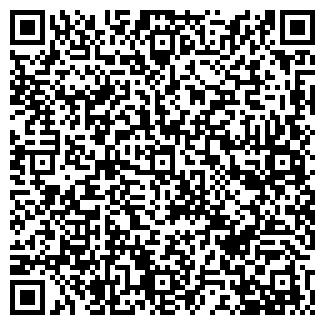 QR-код с контактной информацией организации БАНТЕНГ