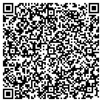 QR-код с контактной информацией организации БЕЛАЯ ЛИЛИЯ