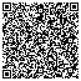 QR-код с контактной информацией организации ВММС