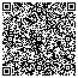 QR-код с контактной информацией организации ГУСАР