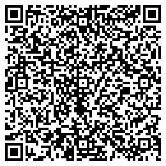QR-код с контактной информацией организации ДЖИНН