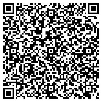 QR-код с контактной информацией организации ЗАКАЗНОЙ