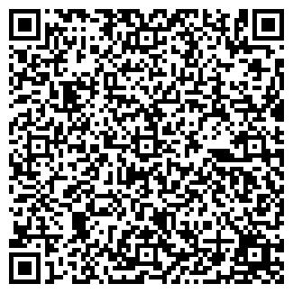 QR-код с контактной информацией организации ИВЕКС