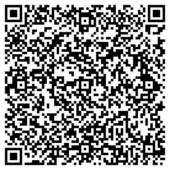 QR-код с контактной информацией организации ИЛЬИНСКИЙ КАРАВАЙ
