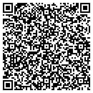 QR-код с контактной информацией организации КОМАР