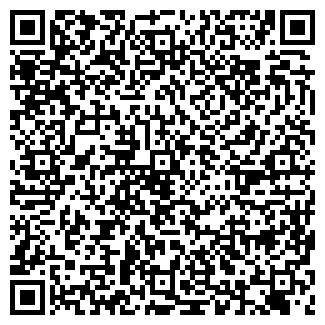 QR-код с контактной информацией организации КОСТРОМА