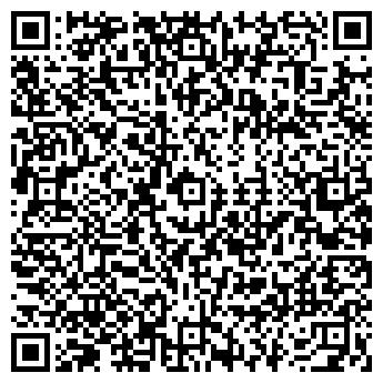 QR-код с контактной информацией организации КУЗБАССПРОДСЕРВИС