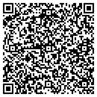 QR-код с контактной информацией организации НАШ