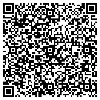 QR-код с контактной информацией организации ОЛГЕН