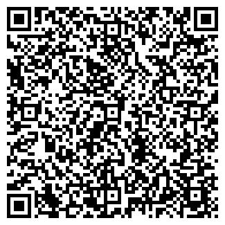 QR-код с контактной информацией организации ОРХИДЕЯ-2