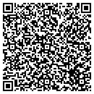 QR-код с контактной информацией организации ПОДАРОЧНЫЙ