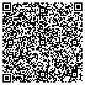 QR-код с контактной информацией организации ПОЧТИ ДАРОМ