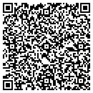 QR-код с контактной информацией организации СЕМКА