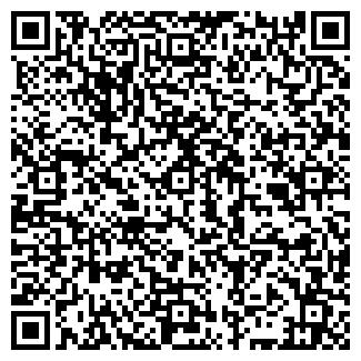 QR-код с контактной информацией организации СИНДИК