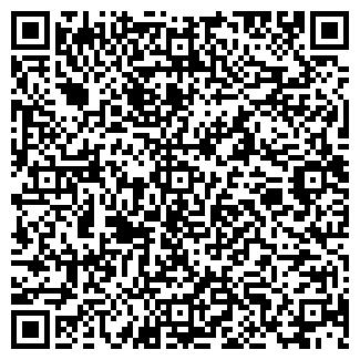QR-код с контактной информацией организации ООО СЛАНД