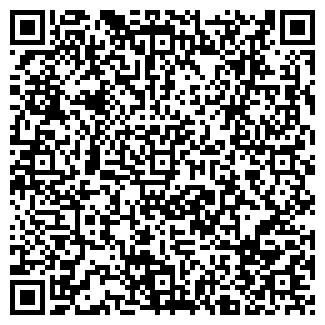 QR-код с контактной информацией организации СМИРНОВСКИЙ