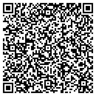 QR-код с контактной информацией организации ТРОПИК