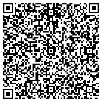 QR-код с контактной информацией организации ФАЙТЕР МЯСНОЙ ПАВИЛЬОН