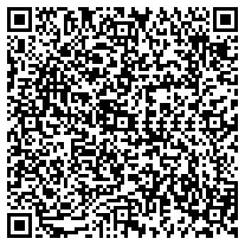 QR-код с контактной информацией организации ФЕСТИВАЛЬНЫЙ