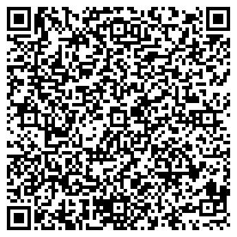 QR-код с контактной информацией организации НИКТОРГАЛЬЯНС ОДО