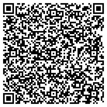 QR-код с контактной информацией организации ЦЕНТРПРОДСЕРВИС
