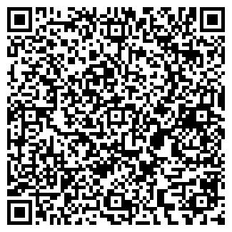 QR-код с контактной информацией организации ВИНОДЕЛ