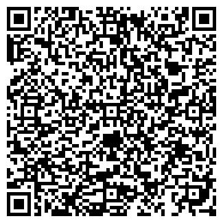 QR-код с контактной информацией организации ЗАВОДСКОЙ