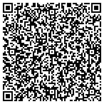 QR-код с контактной информацией организации ГЛОБУС, ТОРГОВО-РАЗВЛЕКАТЕЛЬНЫЙ КОМПЛЕКС