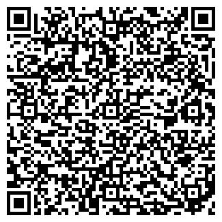 QR-код с контактной информацией организации ГАЛЕРЕЯ ТЦ