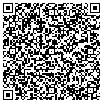 QR-код с контактной информацией организации СЛАВЯНСКИЙ ТЦ