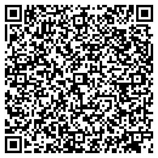 QR-код с контактной информацией организации ТРАСТ ТД
