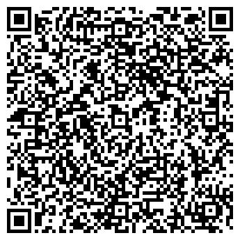 QR-код с контактной информацией организации ЦУМ ТОРГОВЫЙ ЦЕНТР