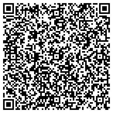 QR-код с контактной информацией организации ЛАТИНСКИЙ КВАРТАЛ