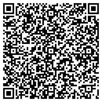 QR-код с контактной информацией организации ДИКСИЗ