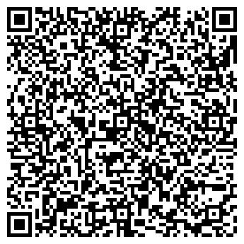 QR-код с контактной информацией организации РЕСТОРАННОЕ БЮРО