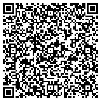 QR-код с контактной информацией организации УМЕЛЫЕ РУЧКИ