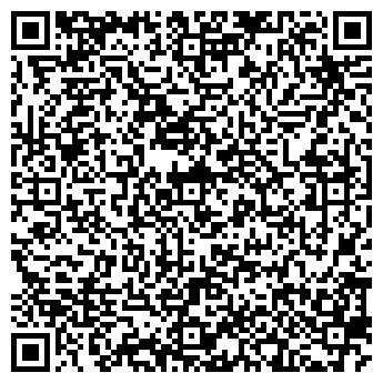 QR-код с контактной информацией организации БОГАТЫРЕВА Т.И.